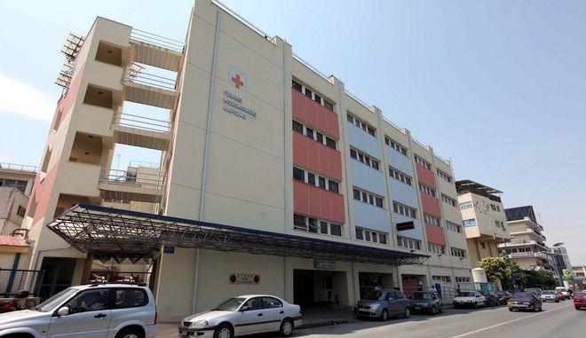 Το νοσοκομείο Λάρισας