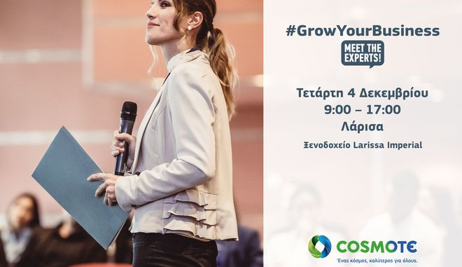 Cosmote: Στην Λάρισα ταξιδεύει το #GrowYourBusiness - Meet Τhe Experts