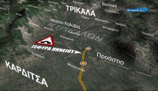 Την Παρασκευή δίνεται σε κυκλοφορία τμήμα του Αυτοκινητοδρόμου Κεντρικής Ελλάδος