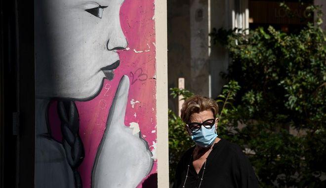 Χρήση μάσκας σε εξωτερικούς χώρους, στιγμιότυπο από το κέντρο της Αθήνας