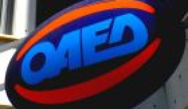 ΟΑΕΔ: Παράταση για τις αιτήσεις εγγραφών στους βρεφονηπιακούς σταθμούς