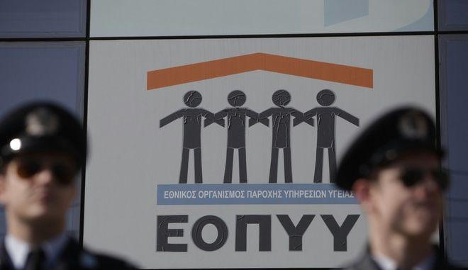 Πανυγειονομική συγκέντρωση διαμαρτυρίας από τον Πανελλήνιο Ιατρικό Σύλλογο έξω από το κεντρικό κτήριο του ΕΟΠΥΥ, την Τετάρτη 19 Φεβρουαρίου 2014. (EUROKINISSI/ΓΕΩΡΓΙΑ ΠΑΝΑΓΟΠΟΥΛΟΥ)