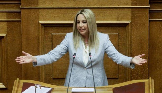 Η πρόεδρος του ΚΙΝΑΛ, Φώφη Γεννηματά στη συζήτηση στην ολομέλεια της βουλής για την πρόταση του Πρωθυπουργού για ψήφο εμπιστοσύνης στην κυβέρνηση