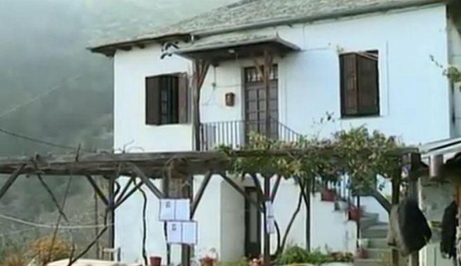 Το σπίτι των θυμάτων
