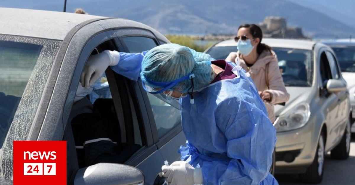 Κορονοϊός: 2.801 νέα κρούσματα σήμερα στην Ελλάδα – 75 νεκροί και 781 διασωληνώσεις – Υγεία