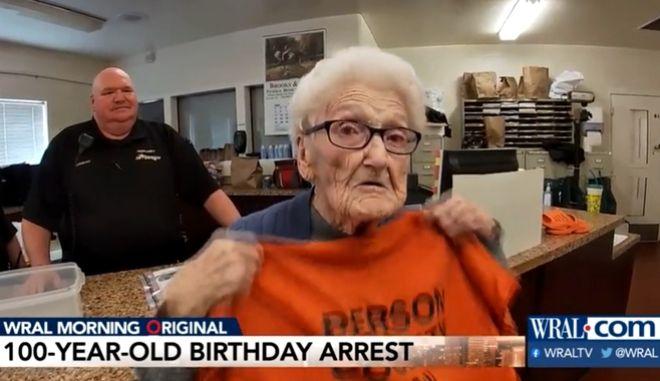 ΗΠΑ: Πάρτι γενεθλίων στη φυλακή για τα 100 χρόνια της Ρουθ
