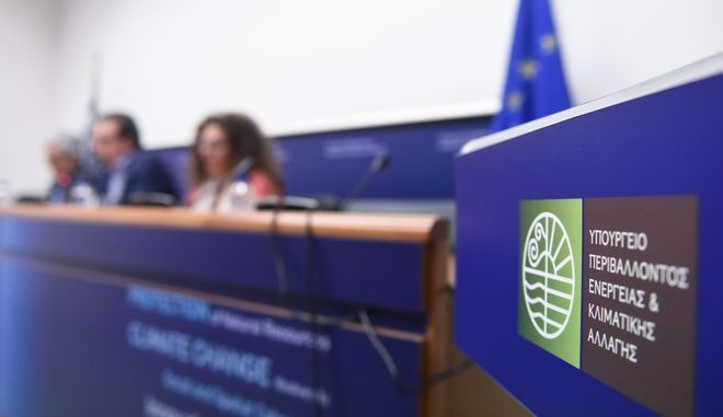 Ο Αναπληρωτής Υπουργός Περιβάλλοντος και Ενέργειας, Σωκράτης Φάμελλος στη Συνέντευξη Τύπου με θέμα την παρουσίαση του νέου νομοσχεδίου για την Ανακύκλωση. Πέμπτη 5 Οκτωβρίου 2017.  (EUROKINISSI / ΤΑΤΙΑΝΑ ΜΠΟΛΑΡΗ)