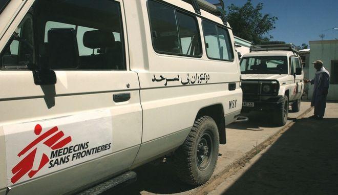 """Φορτηγό των """"Γιατρών Χωρίς Σύνορα"""" στην Καμπούλ (Φωτό αρχείου)"""
