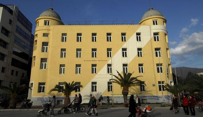 Το Πανεπιστήμιο Θεσσαλίας.