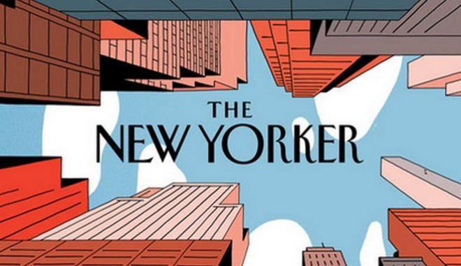 Το New Yorker απέλυσε γνωστό δημοσιογράφο για σεξουαλικό σκάνδαλο