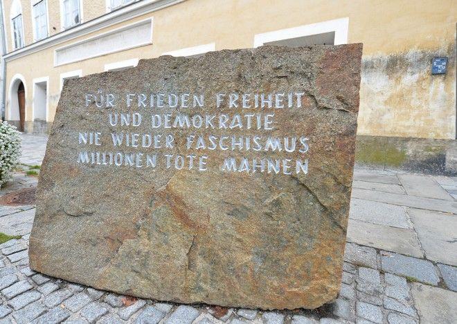 Το σπίτι που γεννήθηκε ο Χίτλερ γίνεται αστυνομικό διοικητήριο