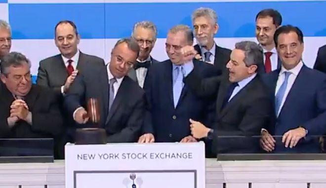 Χρήστος Σταϊκούρας και Άδωνις Γεωργιάδης στο χρηματιστήριο της Νέας Υόρκης