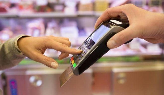 Πρόσθετο αφορολόγητο για την χρήση κάρτας