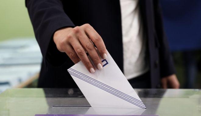 Από τις σημερινές ψηφοφορίες