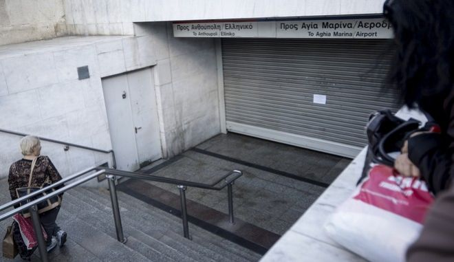 Κόσμος βρίσκεται συγκεντρωμένος έξω από τον σταθμό του Μετρό στο Σϋνταγμα, ο οποίος εκκενώθηκε εξαιτίας ατυχήματος το μεσημέρι του Σαββάτου 9 Δεκεμβρίου 2017.Ένας άνδρας έπεσε στις γραμμές του μετρό. Όπως είπε στους διασώστες αργότερα, αυτό συνέβη επειδή ζαλίστηκε. Άμεσα στήθηκε επιχείρηση απεγκλωβισμού του άνδρα από διασώστες και άνδρες της Πυροσβεστικής, η οποία εξελίχθηκε επιτυχώς. (EUROKINISSI/ΓΙΑΝΝΗΣ ΠΑΝΑΓΟΠΟΥΛΟΣ)