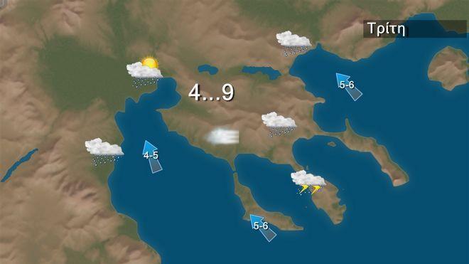 Καιρός: Βροχές και καταιγίδες από τα δυτικά - Νοτιάδες έως 7 μποφόρ