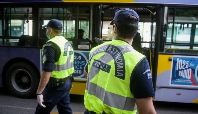Εκτεταμένοι έλεγχοι στα μέσα μαζικής μεταφοράς από την αστυνομία για τα προβλεπόμενα μέτρα ασφαλείας και την χρήση προστατευτικής μάσκας
