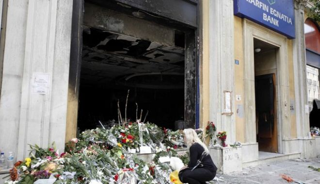 Άρθρο Δέρβου στο NEWS 247: Οι νεκροί δίχως όνομα