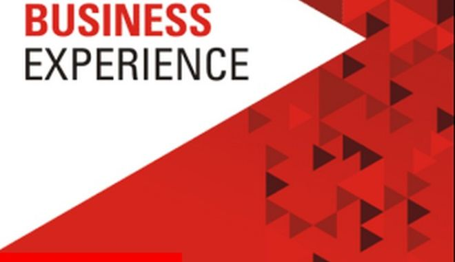 To Oracle Modern Business Experience αύριο στην Αθήνα
