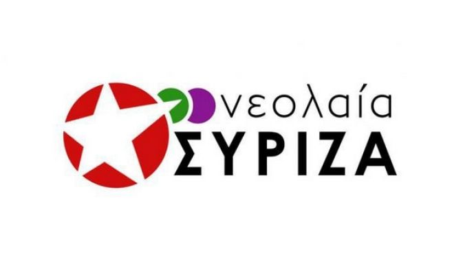 Νεολαία του ΣΥΡΙΖΑ