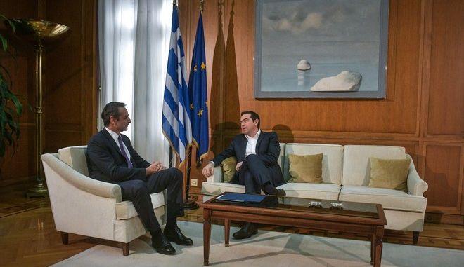 Συνάντηση του πρωθυπουργού Κυριάκου Μητσοτάκη με τον πρόεδρο του ΣΥΡΙΖΑ Αλέξη Τσίπρα