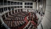 Συζήτηση στην Ολομέλεια της Βουλής, κατόπιν αιτήματος του Πρωθυπουργού Κυριάκου Μητσοτάκη, με αντικείμενο την ενημέρωση του Σώματος για την κυβερνητική πολιτική σχετικά με τη διαχείριση της πανδημίας, την Παρασκευή 15 Ιανουαρίου 2021