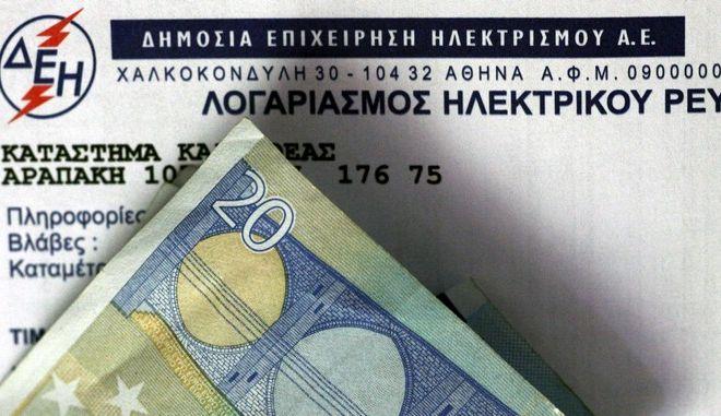 ΛΟΓΑΡΙΑΣΜΟΣ ΔΕΗ (EUROKINISSI/ΓΙΩΡΓΟΣ ΚΟΝΤΑΡΙΝΗΣ)