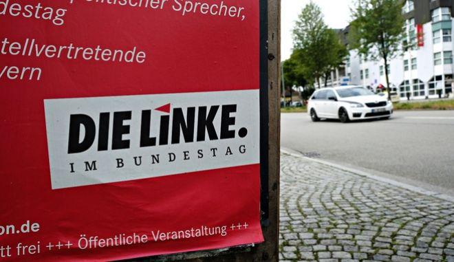 Προεκλογική αφίσα του γερμανικού κόμματος της αριστεράς Die Linke
