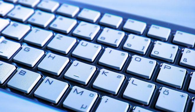 Πληκτρολόγιο (ΦΩΤΟ Αρχείου)