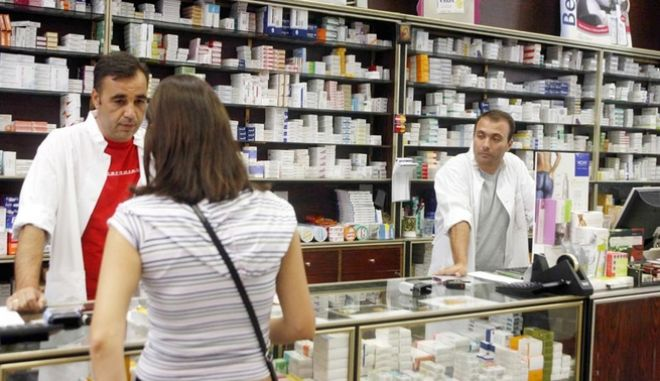 Στοπ στις ρυθμίσεις για τους φαρμακοποιούς