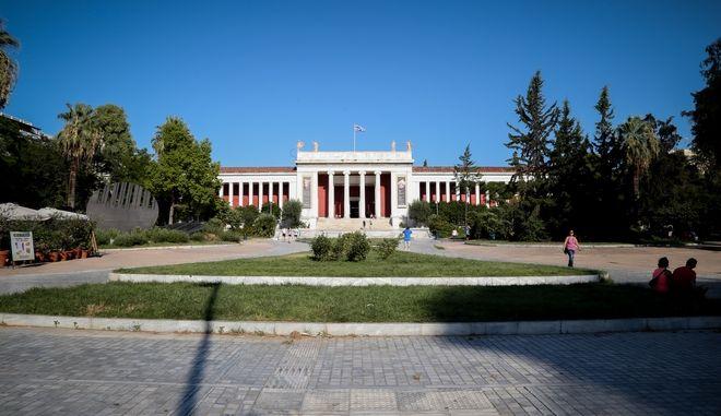 Εθνικό Αρχαιολογικό Μουσείο, Αθήνα