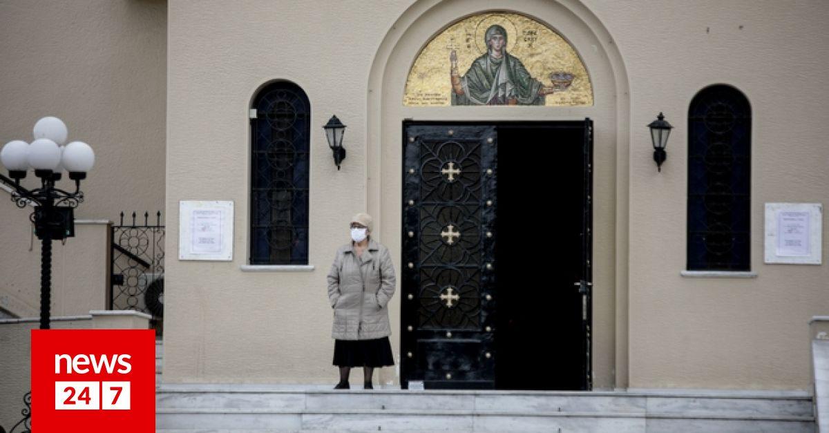 Κορονοϊός-Εκκλησίες: Παράταση της απαγόρευσης ως τις 11 Απριλίου ...