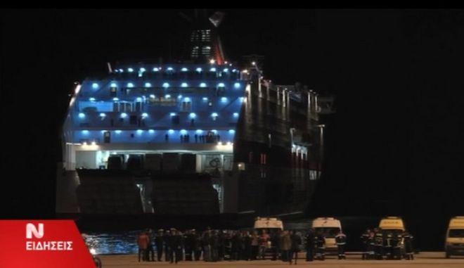 Στην Ηγουμενίτσα το κρουαζιερόπλοιο με 69 διασωθέντες από το Norman Atlantic