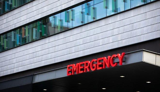 Το νοσοκομείο του Σιάτλ