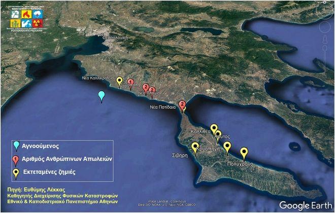Λέκκας για Χαλκιδική: Φαινόμενα που τροφοδοτεί η κλιματική αλλαγή - Να ελεγχθούν οι κατασκευές στις τουριστικές περιοχές