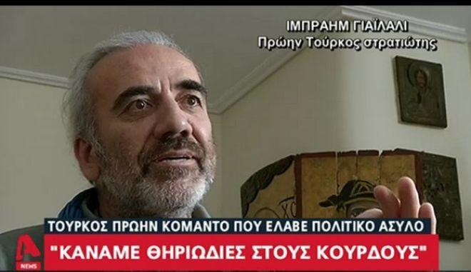 """Τούρκος κομάντο εξομολογείται: """"Κόβαμε μέλη σώματος νεκρών Κούρδων - Από το '90 εφαρμόζαμε πρακτικές του ISIS"""""""
