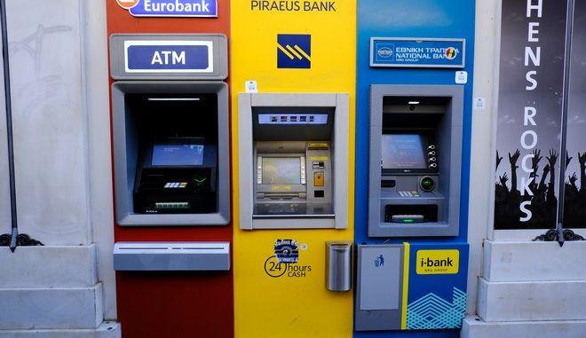 Τράπεζες: Ο κομβικός ρόλος στη διανομή των κεφαλαίων του Ταμείου Ανάκαμψης