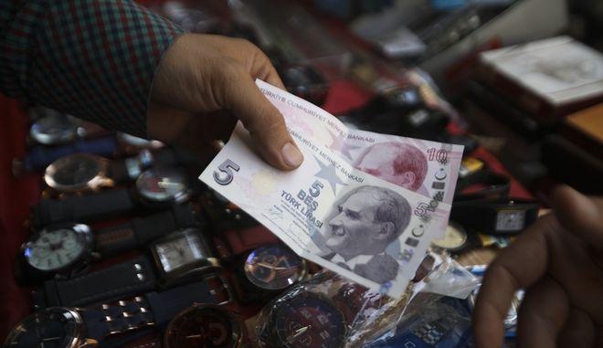 Τουρκικά χαρτονομίσματα