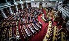 Φωτό αρχείου: Γενική από τη Βουλή