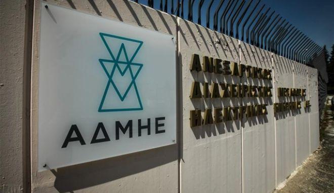 Συμφωνία για ΑΔΜΗΕ: Η πρώτη κατάργηση νόμου του μνημονίου από τον ΣΥΡΙΖΑ