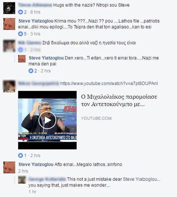 Βράζει το Twitter με τον Στιβ Γιατζόγλου για τις αγκαλιές με τον Μιχαλολιάκο