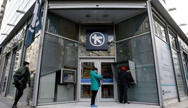 Ανοίγει το δρόμο στη διαχείριση κόκκινων δανείων η Αlpha Bank