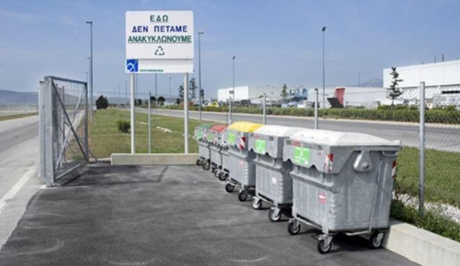 Άνω του 60% η ανακύκλωση στον Διεθνή Αερολιμένα Αθηνών