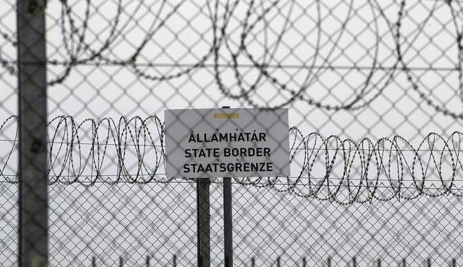 Ουγγρικά σύνορα