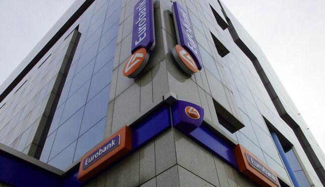 Tράπεζα Eurobank