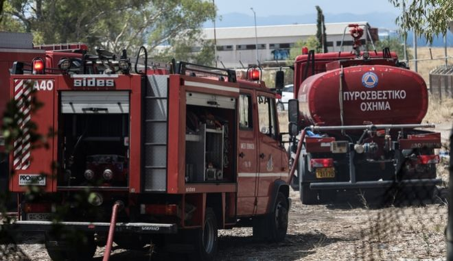 Οχήματα της πυροσβεστικής υπηρεσίας