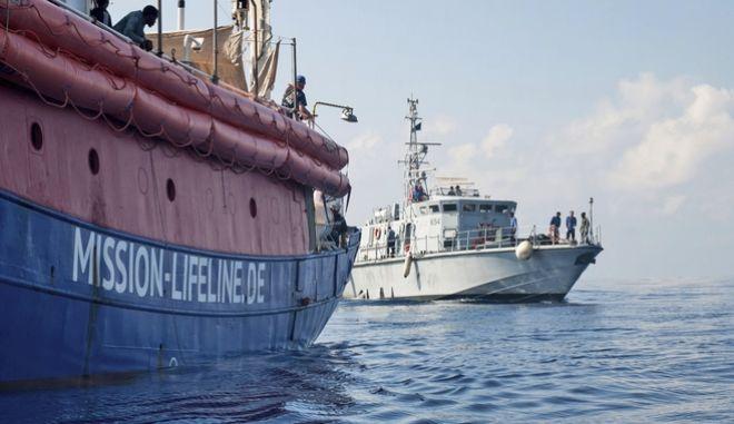 Το πλοίο Lifeline