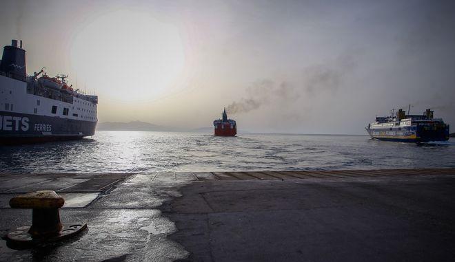 Λιμάνι της Ραφήνας