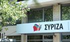 Κεντρικά γραφεία του ΣΥΡΙΖΑ στην Πλατεία Κουμουνδούρου