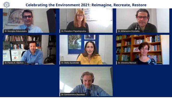 Αμερικανικό Κολλέγιο Ελλάδος: Πώς διάφοροι τομείς μπορούν να συμβάλουν στην προστασία του περιβάλλοντος